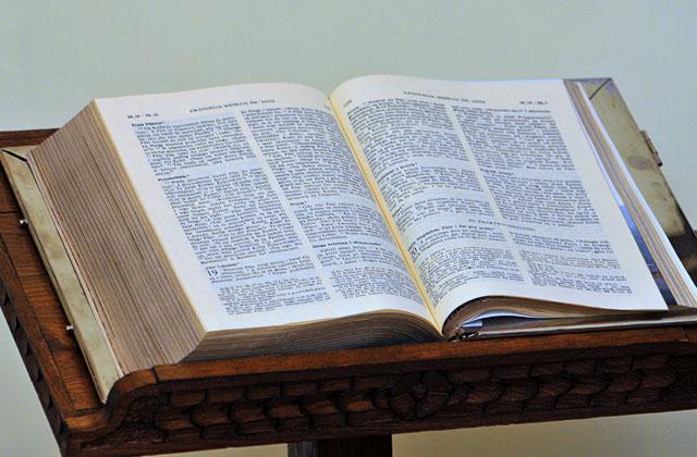 Czytanie Ewangelii na Deptaku Bogusława będzie głównym wydarzeniem II Ekumenicznego Święta Biblii, które rozpoczyna się dziś w Szczecinie. Fot. Łukasz Szełemej [PR Szczecin/Archiwum]
