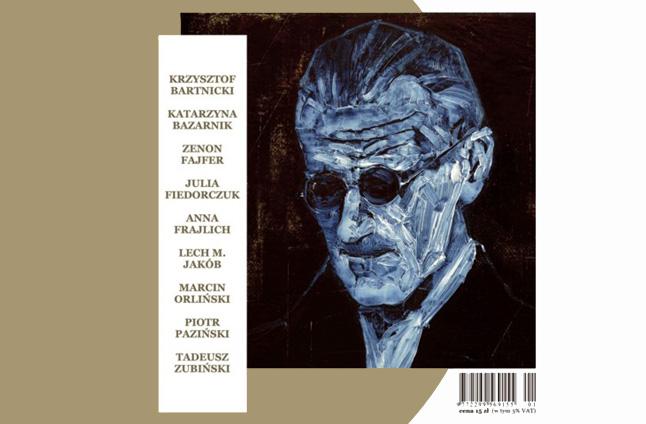 Redakcja eleWatora, nowego kwartalnika literacko-kulturalnego, zaprasza na promocyjne spotkanie. Pierwszy numer pisma poświęcony jest irlandzkiemu pisarzowi - Jamesowi Joycowi.