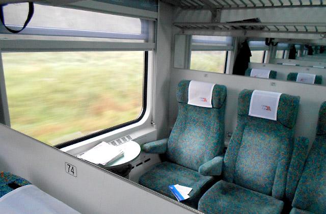 Bilety kolejowe dla małych dzieci niedostępne w sieci
