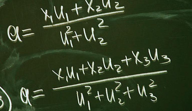 """Wykładowcy """"AeMki"""" pomogą maturzystom. Poprowadzą darmowe korepetycje"""