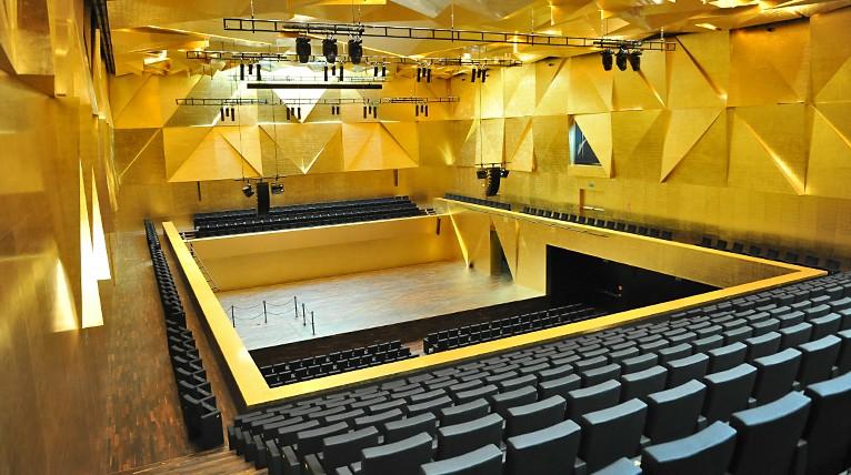 Znamy ceny biletów na pierwsze koncerty w nowej Filharmonii