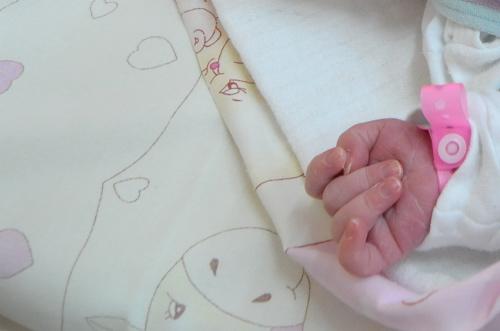 Noworodki z regionu objęte specjalnym programem. Są efekty